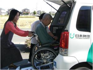 車いす専用車両による外出介助