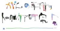 がんの子どものトータルケア研究会 ロゴ