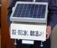 静岡県CC緑化協会