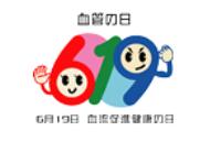 国保ヘルスアップ ロゴ