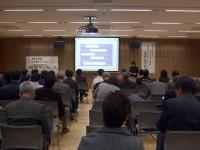 浜松子どもとメディアリテラシー研究所