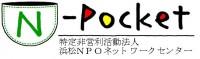 N-Pocket