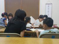 CSN浜松